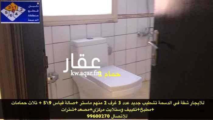 شقة للإيجار فى شارع, مدينة الكويت 61