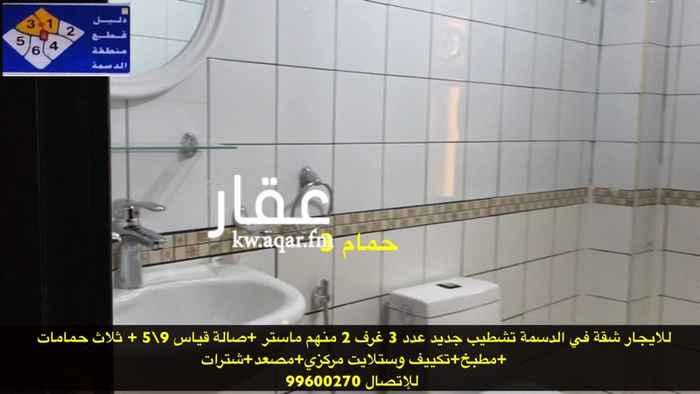 شقة للإيجار فى شارع, مدينة الكويت 8