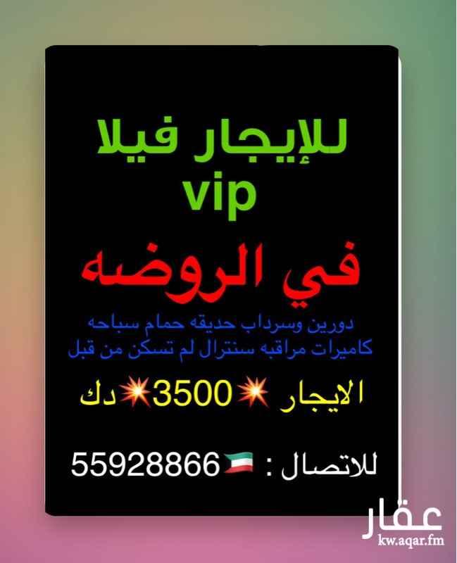فيلا للإيجار فى شارع علي بن ابي طالب, مدينة الكويت 0