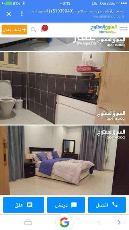 شقة للإيجار فى 4-8 شارع, أبو حليفة 0
