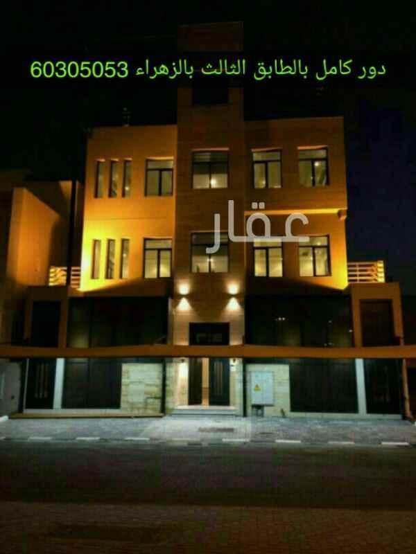 شقة للإيجار فى برج التجارية ØŒ حي المرقاب ØŒ مدينة الكويت 2