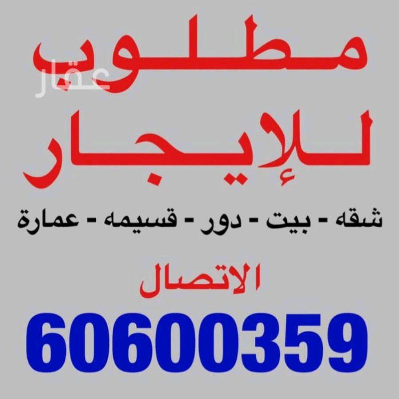 عمارة للإيجار فى جمعية المنقف التعاونية ، المنقف 0