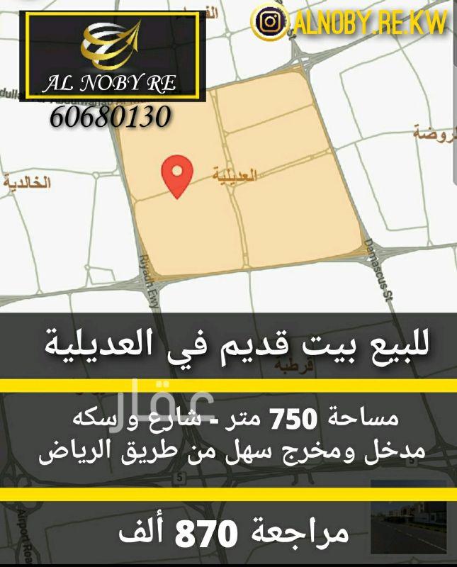 فيلا للبيع فى شارع عبدالله محمد الهاجري ، حي العديلية 0