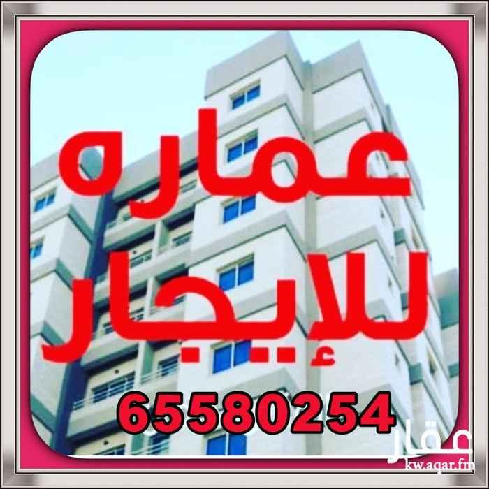 عمارة للإيجار فى شارع Ibn Tofail, South Khaitan, مدينة الكويت 0