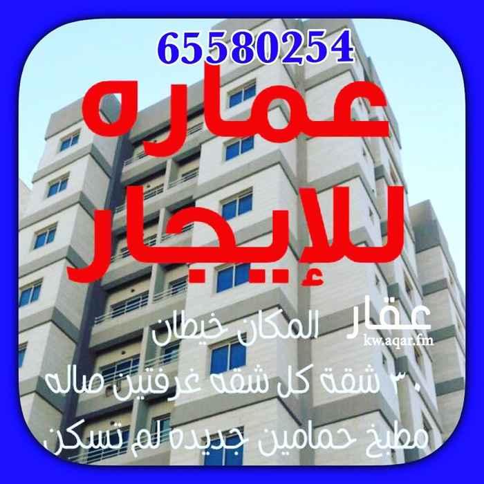 عمارة للإيجار فى شارع ناصر صنهات العصيمي, خيطان 0