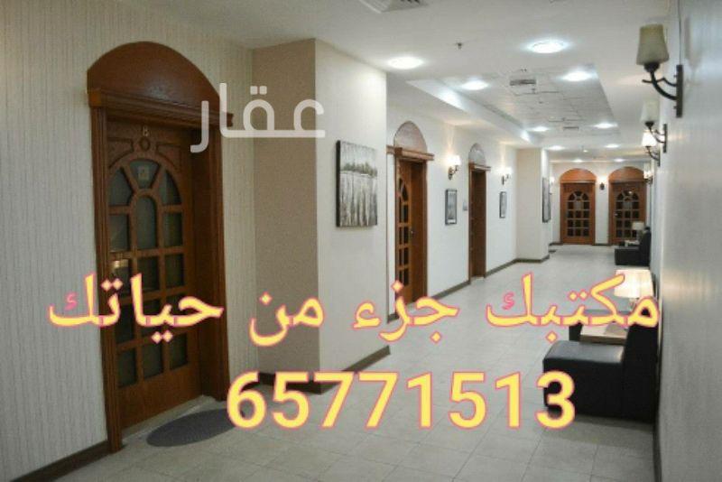 دور للإيجار فى حي شرق ، مدينة الكويت 2