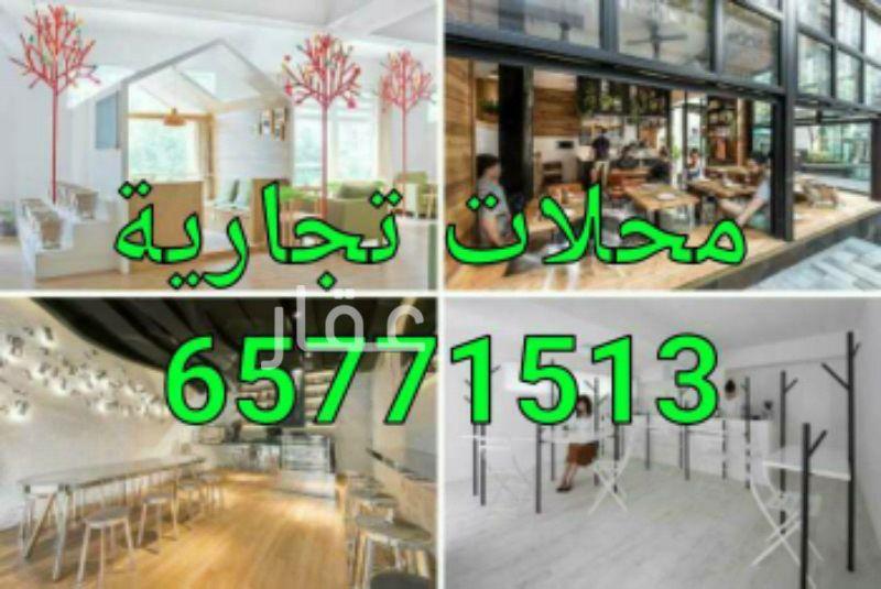 محل للإيجار فى شارع 73 ، مدينة الكويت 2