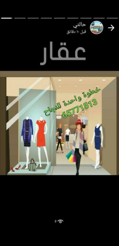 محل للإيجار فى مجمع بيروت التجاري ، شارع بيروت ، حولي 0
