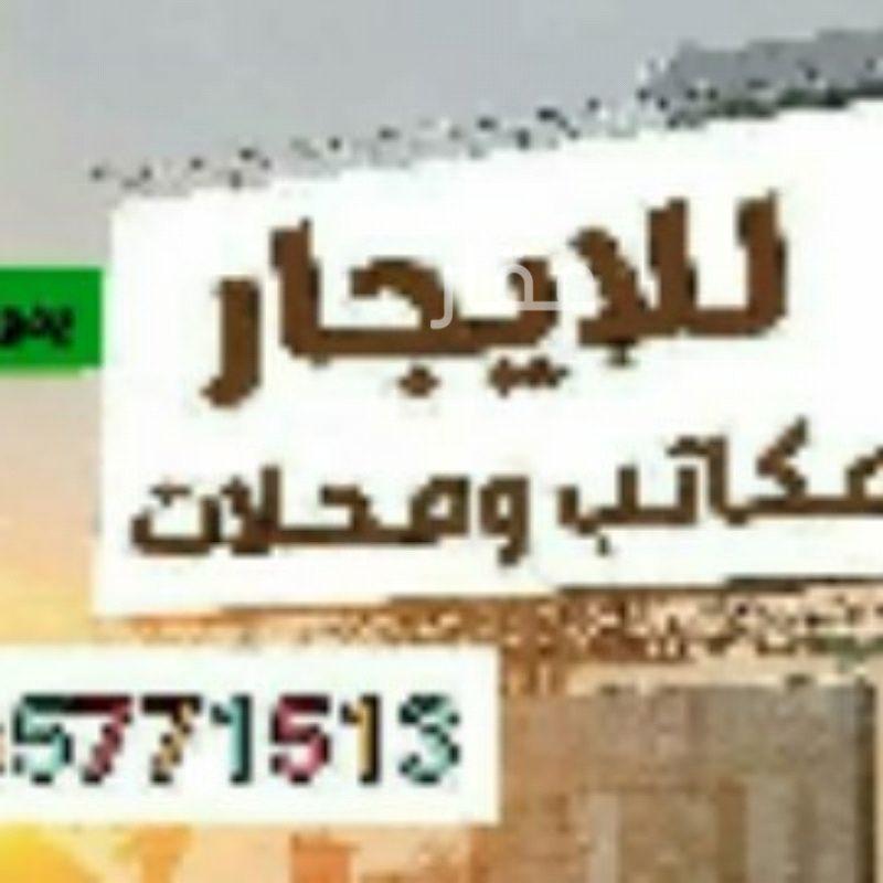 محل للإيجار فى شارع بيروت ، حولي 4