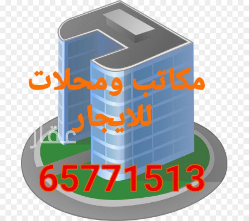 دور للإيجار فى شارع 40 ، حي الدعية 01