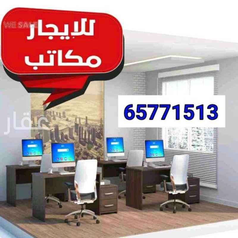 دور للإيجار فى حي المرقاب ، مدينة الكويت 0
