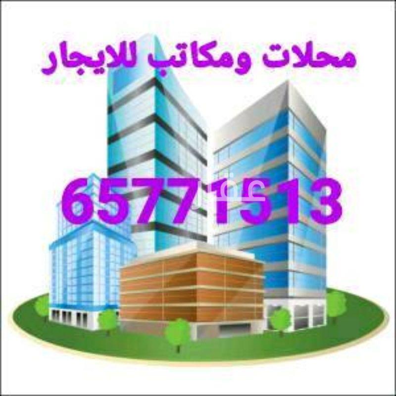 محل للإيجار فى شارع St 44 ، مدينة الكويت 0