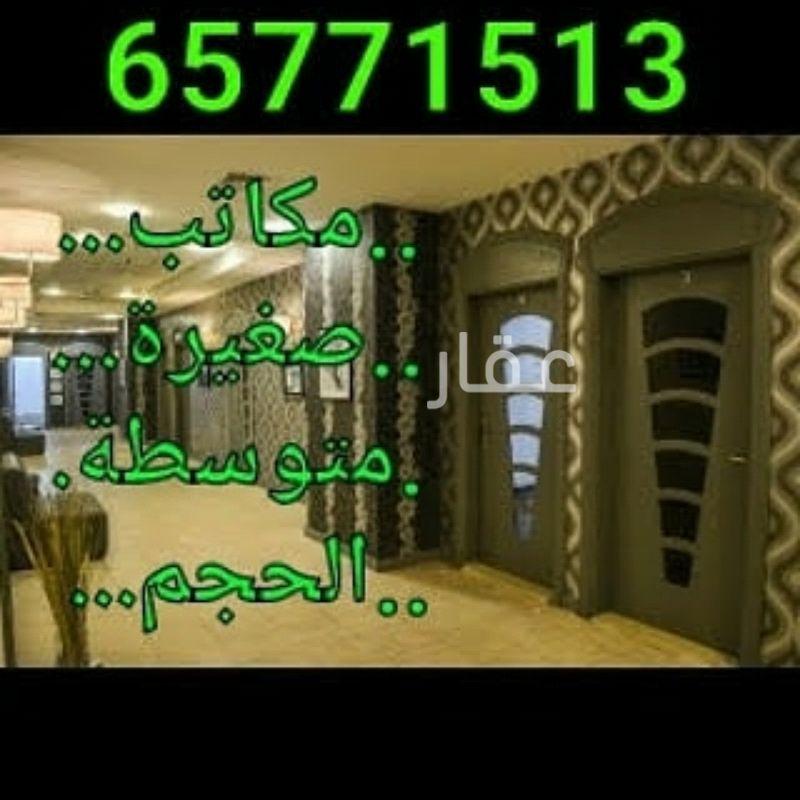 محل للإيجار فى شارع تونس ، حولي 01