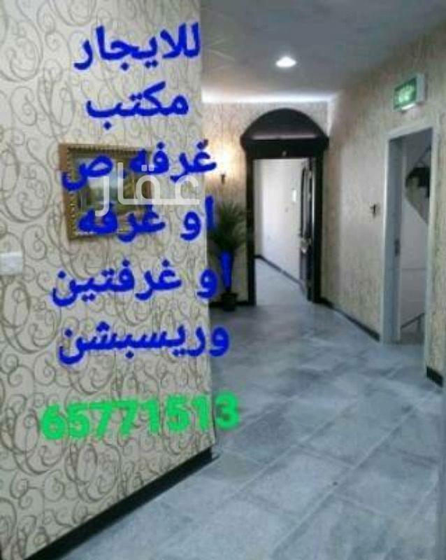 دور للإيجار فى 4-14 ، شارع ابوذر الغفاري جادة 19 ، السالمية 0