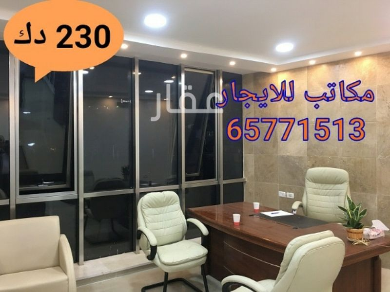 دور للإيجار فى 4-14 ، شارع ابوذر الغفاري جادة 19 ، السالمية 01