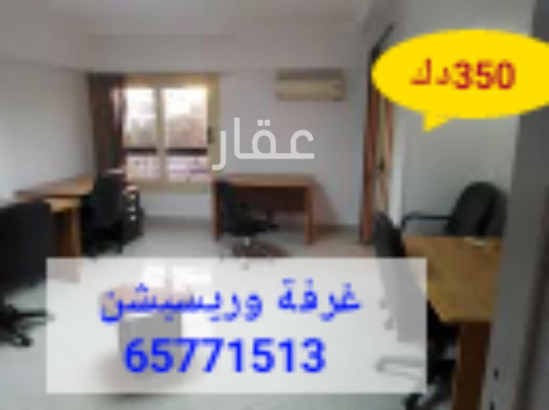 دور للإيجار فى 4-14 ، شارع ابوذر الغفاري جادة 19 ، السالمية 2