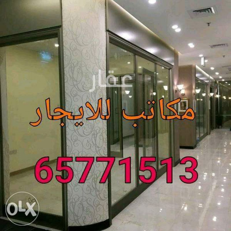 دور للإيجار فى 4-14 ، شارع ابوذر الغفاري جادة 19 ، السالمية 21