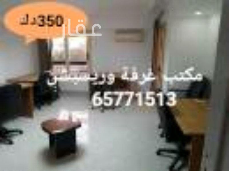 محل للإيجار فى شارع عبدالله علي المطوع ، مدينة الكويت 2