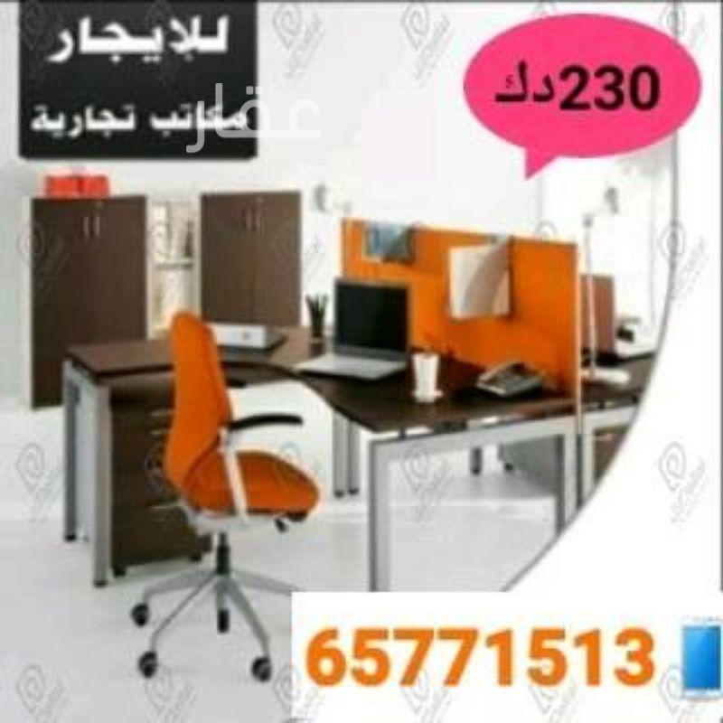 محل للإيجار فى شارع عبدالله علي المطوع ، مدينة الكويت 21