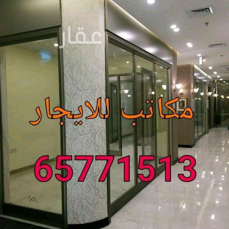 محل للإيجار فى شارع عبدالله علي المطوع ، مدينة الكويت 4
