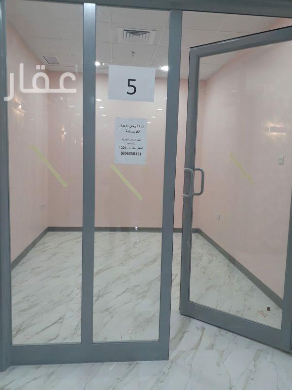 محل للإيجار فى مجمع الملا ، شارع عبدالله المبارك ، حي قبلة ، مدينة الكويت 41