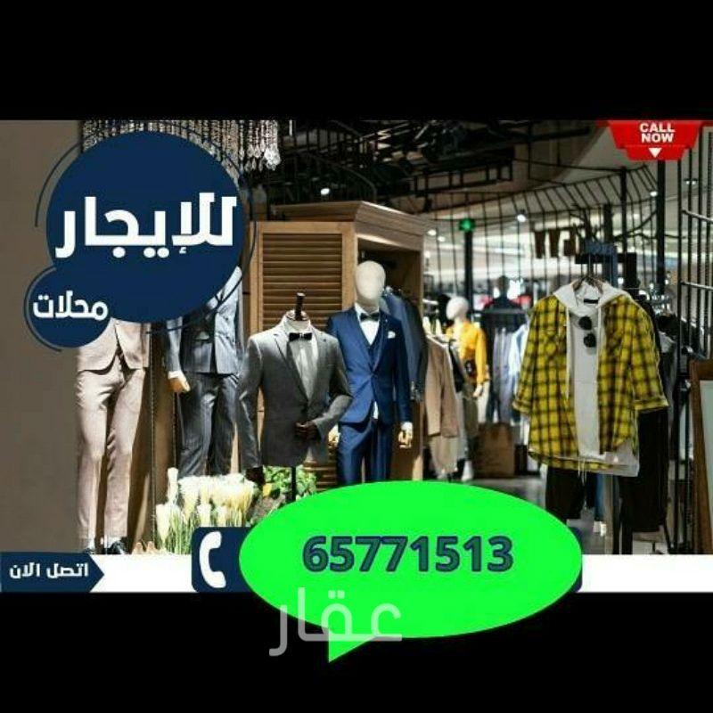 محل للإيجار فى برج التجارية ، حي المرقاب ، مدينة الكويت 8