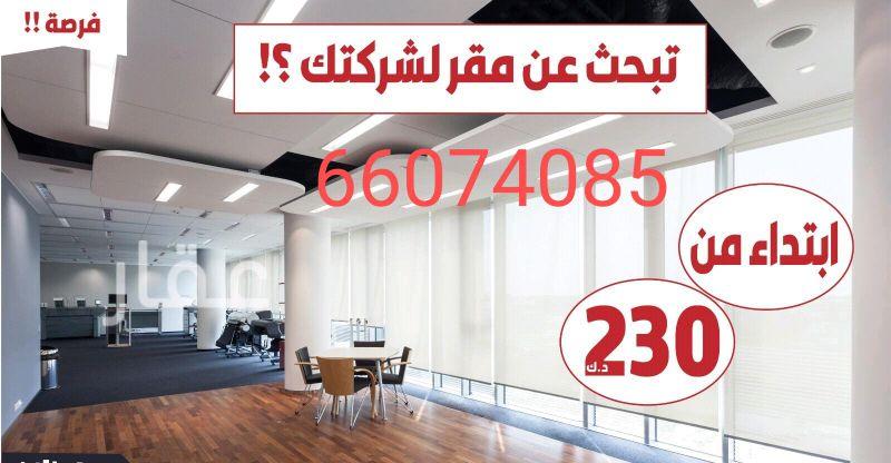 محل للإيجار فى شارع 79 ، مدينة الكويت 0