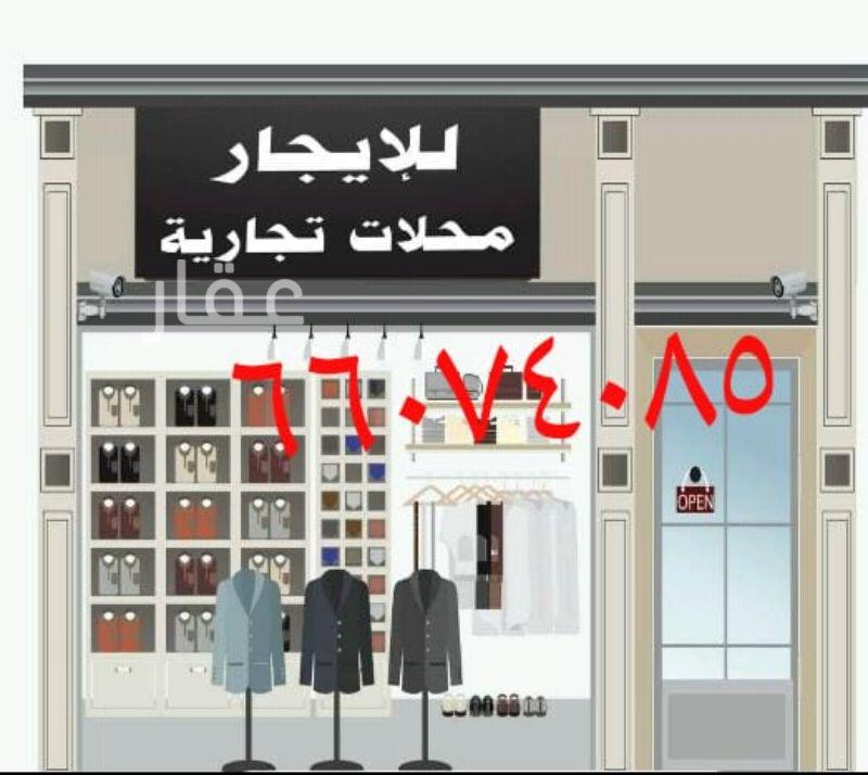 محل للإيجار فى شارع تونس ، حولي 0
