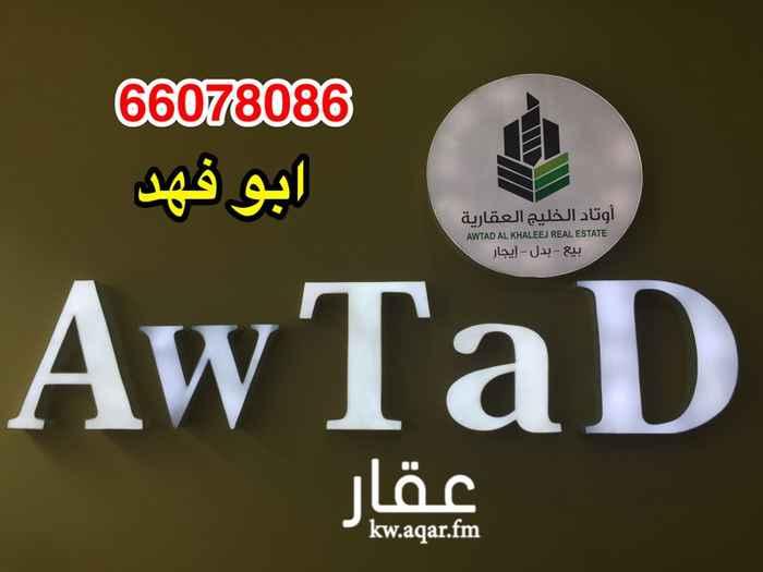 عمارة للبيع فى شارع عبدالله المبارك, مدينة الكويت 01