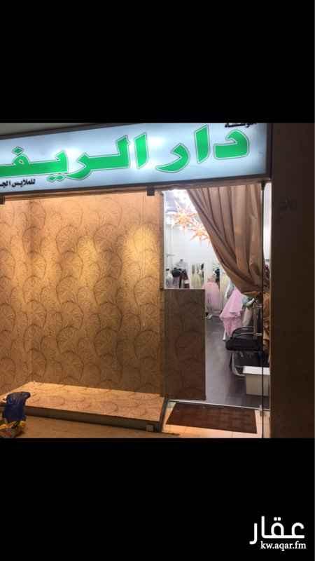 محل للبيع فى شارع مكة, الفحيحيل 0