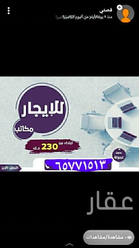 محل للبيع فى 7a ، حي شرق ، مدينة الكويت 0