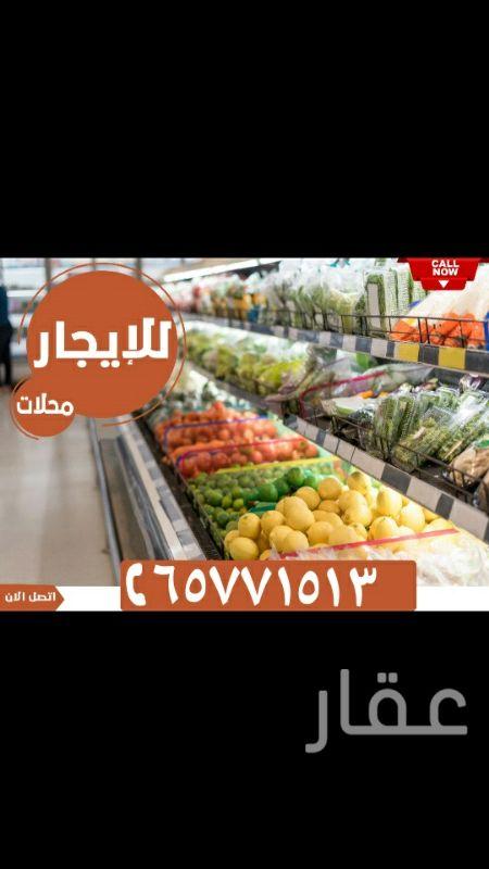 محل للبيع فى 7a ، حي شرق ، مدينة الكويت 01
