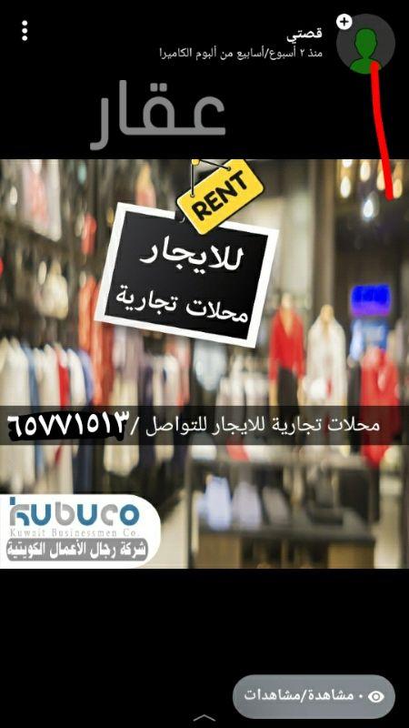 محل للبيع فى شارع 19 ، حي الدسمة ، مدينة الكويت 0