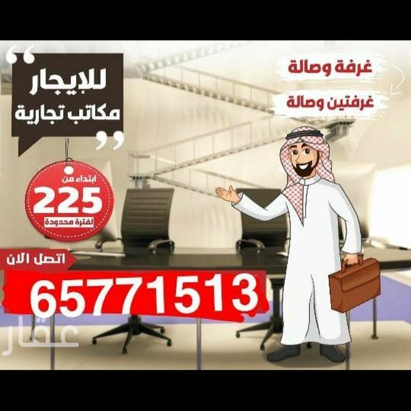 محل للإيجار فى شارع 94 ، حي شرق ، مدينة الكويت 0