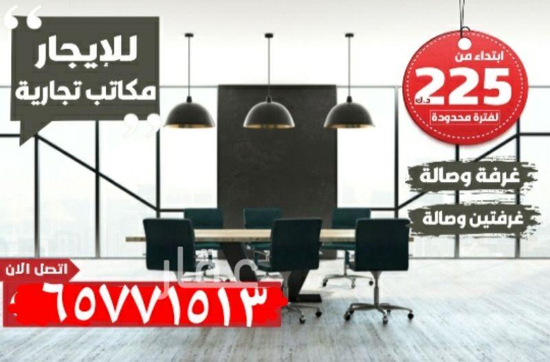 محل للبيع فى شارع 94 ، حي شرق ، مدينة الكويت 0
