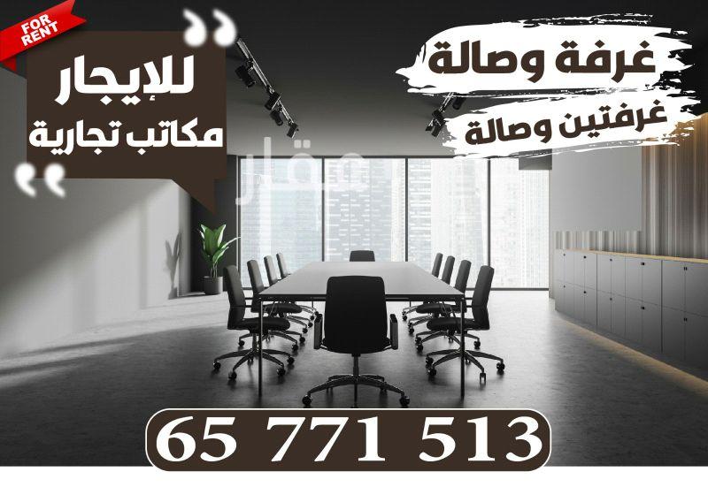 محل للبيع فى شارع بلقيس ، حي الدسمة ، مدينة الكويت 0