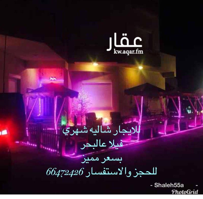 شاليه للإيجار فى شارع عبدالله المبارك, قبلة, مدينة الكويت 0