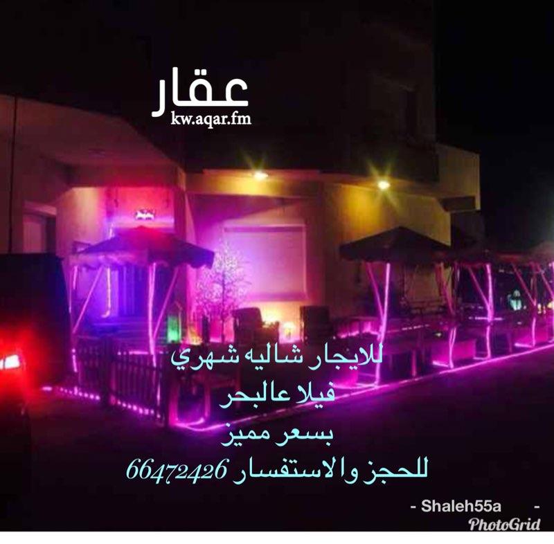 شاليه للإيجار فى شارع عبدالله المبارك, قبلة, مدينة الكويت 6