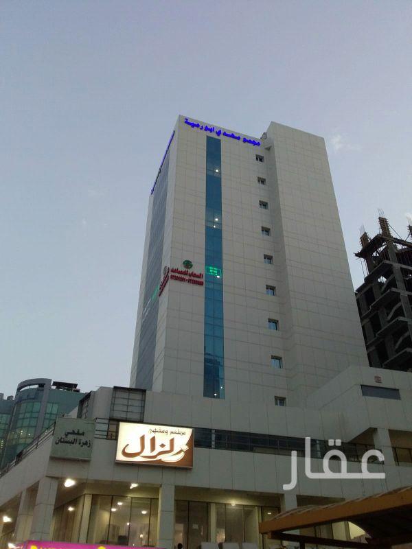 محل للإيجار فى شارع سالم المبارك ، السالمية 2