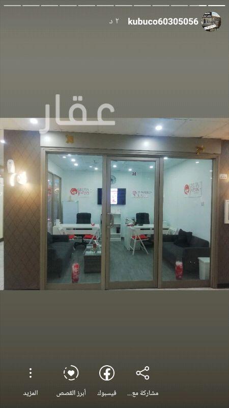 محل للإيجار فى مدينة الكويت ، حي المرقاب 10