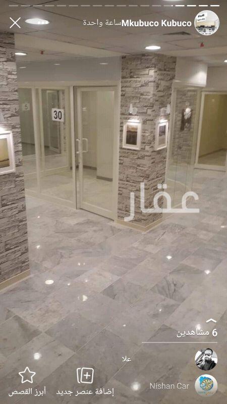 محل للإيجار فى مدينة الكويت ، حي المرقاب 6