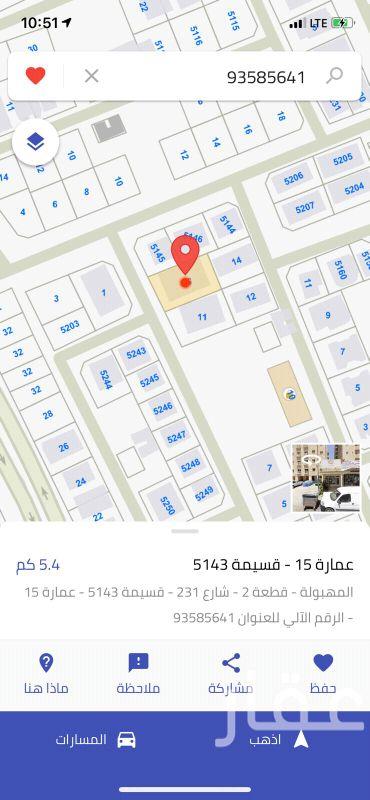 شقة للبيع فى شارع 10 ، حي المهبولة 01
