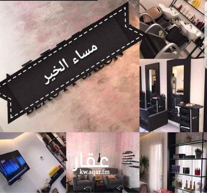 محل للبيع فى شارع عيسى بن سلمان آل خليفة 0