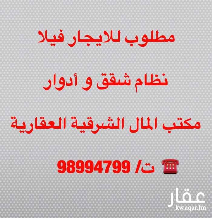 فيلا للإيجار فى شارع عبدالله المبارك, مدينة الكويت 0