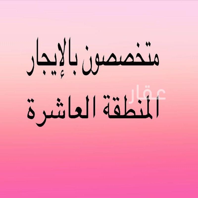 بيت للإيجار فى دولة الكويت 0