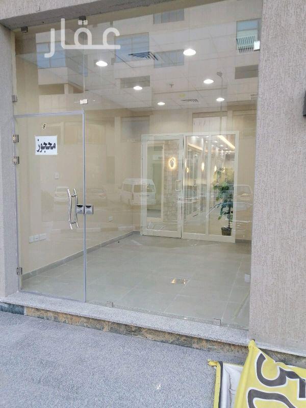 محل للإيجار فى ATIS Stop 0001 Salmiya Block 2 ، السالمية 2