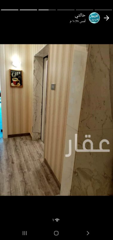 محل للإيجار فى ATIS Stop 0001 Salmiya Block 2 ، السالمية 4