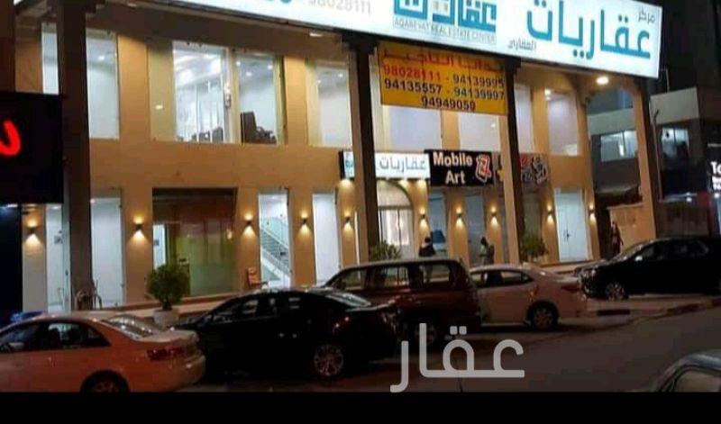 محل للإيجار فى شارع 2 ، مدينة الكويت 0