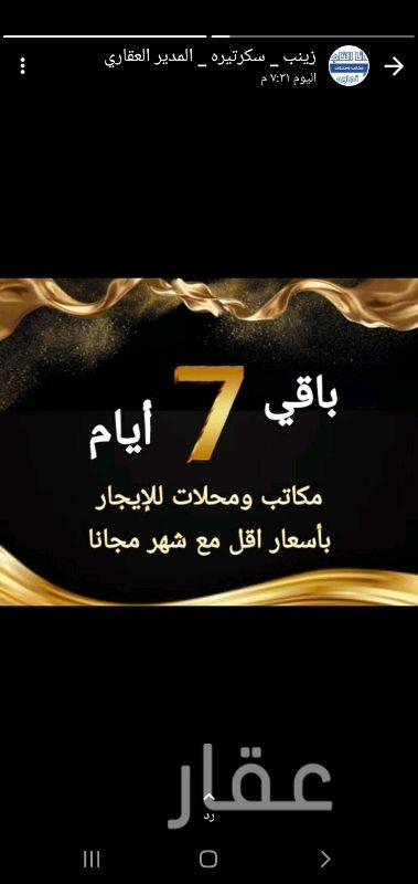 محل للإيجار فى شارع 2 ، مدينة الكويت 01