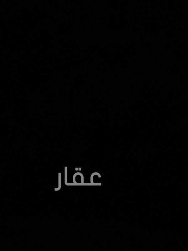 جاخور للبيع فى شارع عبدالله المبارك ، حي قبلة ، مدينة الكويت 0
